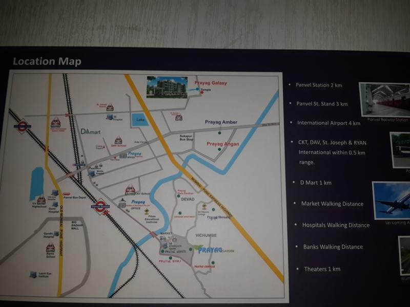 Commercial Flats for Sale in Prayag Galaxy, Survey No.142/2, Adai , New Panvel , Panvel-West, Mumbai