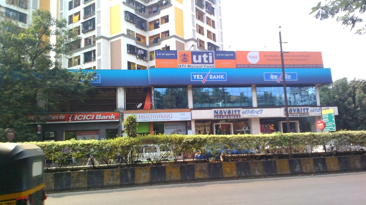 Shops Property For Rent In Commercial Shop For Rent In