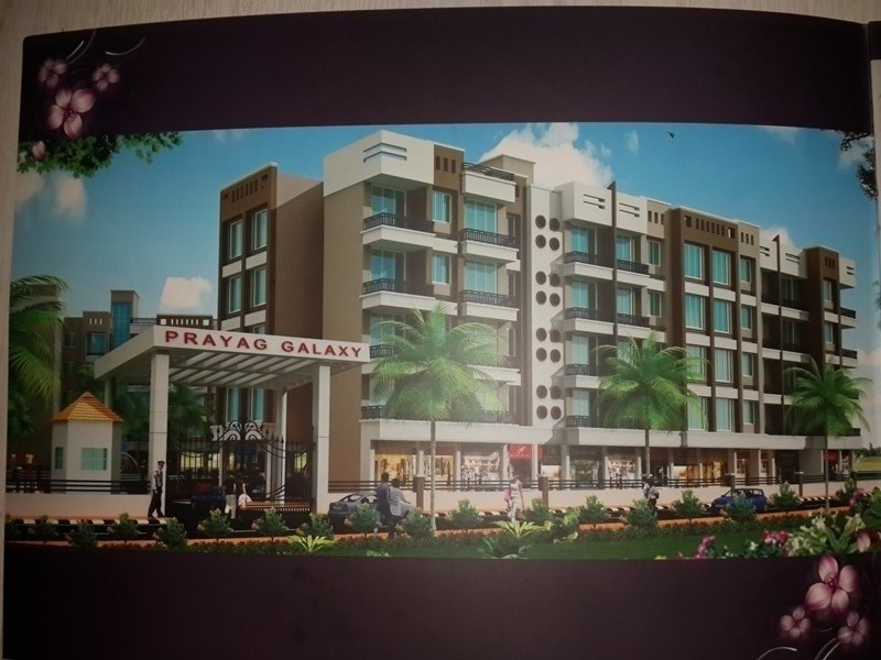 Commercial Flats for Sale in Prayag Galaxy, Survey No.142/2, Adai, New Panvel , Panvel-West, Mumbai