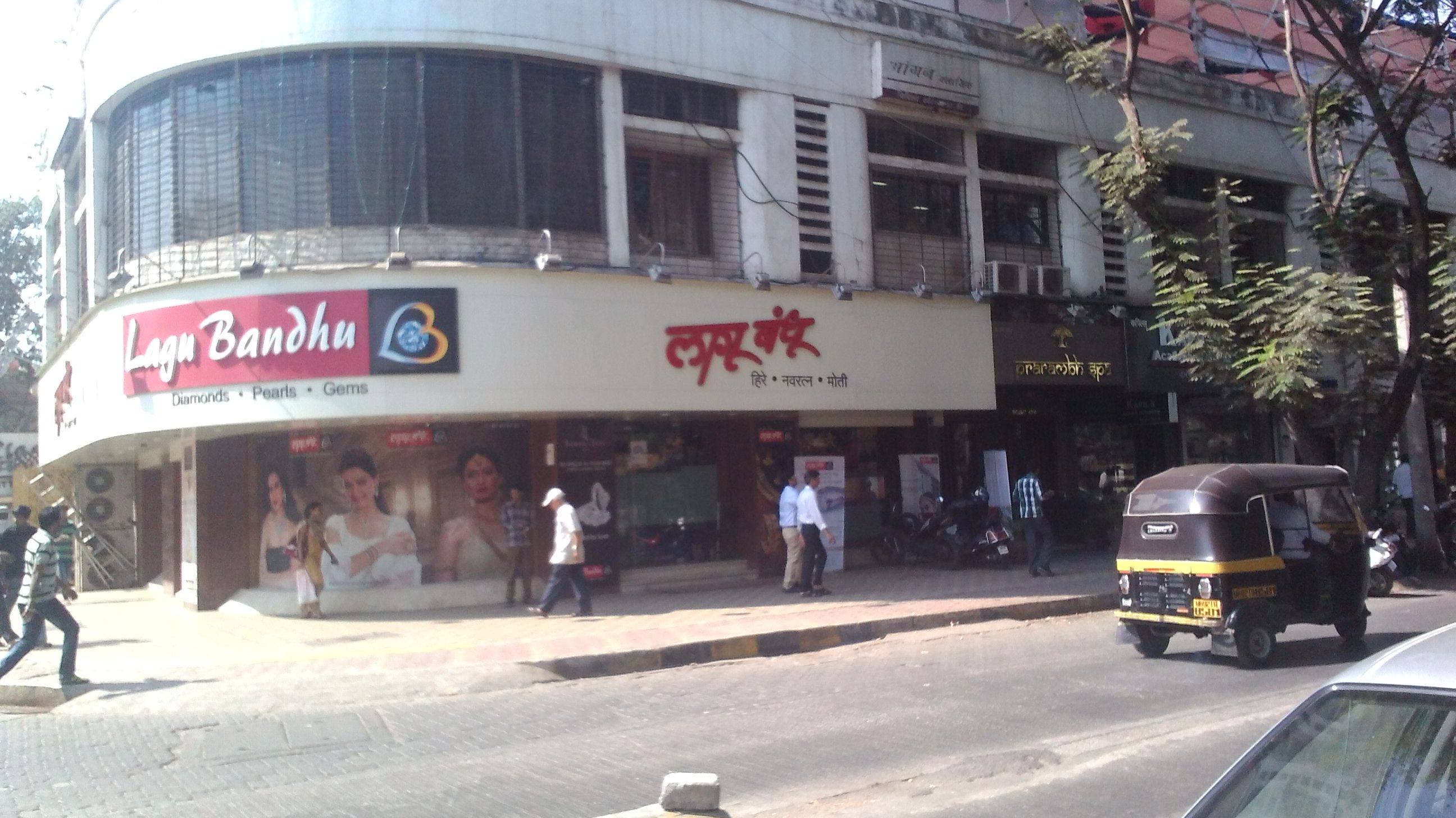 Commercial Shops for Rent in Commercial Shop For Rent, Near Chintamani Jewellers,, Borivali-West, Mumbai